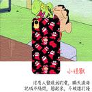 [XR 軟殼] 蘋果 iPhone xr 手機殼 保護套 外殼 小怪獸