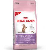 【寵物王國】法國皇家-KS34絕育幼貓專用飼料2kg