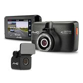 Mio MiVue 698D 星光級前後Sony Sensor+GPS雙鏡頭行車記錄器