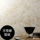 凹凸石紋 壁紙 (SINCOL)【不帶膠壁紙- 單品5m起訂】 BB1374,1375