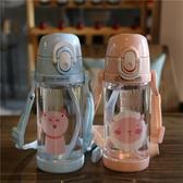 卡通動物萌寵兒童水杯可愛塑料杯幼兒園吸管杯