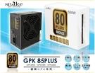 【超人百貨K】蛇吞象 SNAKE 80+銅牌 550w GPK550 電源供應器