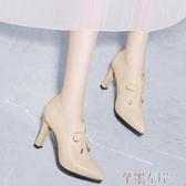 高跟皮鞋高跟鞋女細跟春秋裸色鞋子百搭深口皮鞋單鞋女鞋春款 芊墨左岸