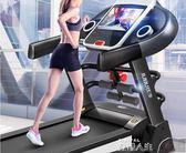 跑步機 優步P10跑步機家用款電動多功能智慧折疊超靜音室內 數碼人生igo