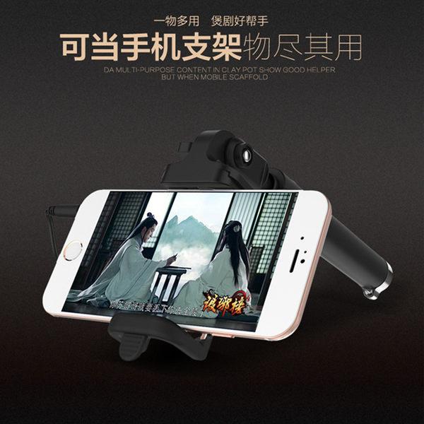 【SZ22】小到極致! 線控零死角口袋自拍神器 迷你線控自拍杆手機通用 IOS 安卓通用