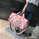運動包女健身包干濕分離游泳訓練包行李包手提包男包潮單肩韓版旅行包 PA5069『科炫3C』