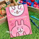 正版授權 卡娜赫拉的小動物 P助 兔兔 2019年曆記事本 行事曆 日誌手冊 粉色款 COCOS C2019
