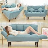 北歐可摺疊沙發床小戶型客廳雙人懶人沙發椅兩用多功能布藝沙發igo 3c優購
