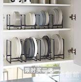 廚房置物架-整理置物架日式【TC原創館】