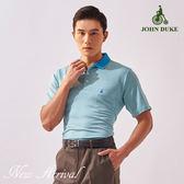 JOHN DUKE 高彈力機能吸濕排汗休閒POLO衫 - 天空藍
