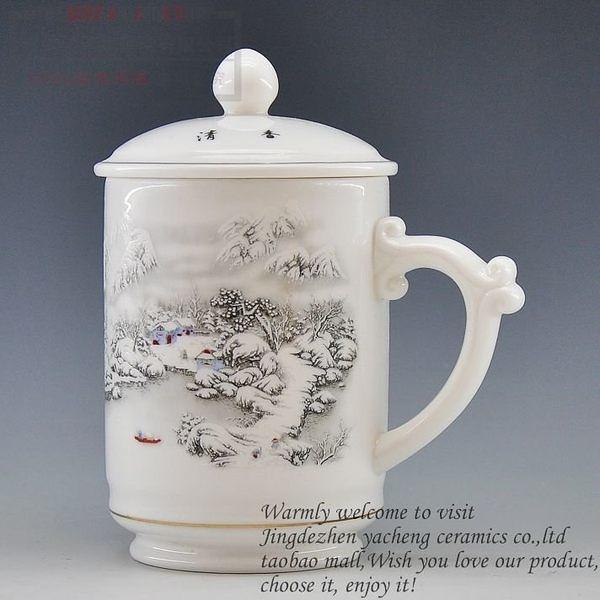 《雪景寒林圖色》骨質瓷茶杯