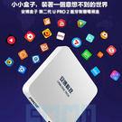 【送隨行杯】安博盒子 第二代 U PRO 2 藍芽智慧電視盒 X950 手機APP可下載 強化WIFI連接 效能再升級