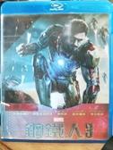 挖寶二手片-TBD-161-正版BD-電影【鋼鐵人3 3D單碟】-藍光影片(直購價)海報是影印