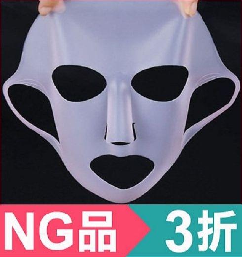 【NG品3折】矽膠面膜罩 (顏色隨機)【AG03031-NG】i-Style居家生活