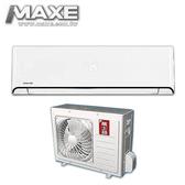 【MAXE萬士益】6-8坪定頻冷專分離式冷氣MAS-41MS/RA-41MS 含基本安裝