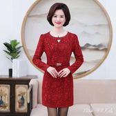 中大尺碼長袖媽媽禮服 夏季婚禮宴會裝中長款連身裙 nm7402【Pink中大尺碼】