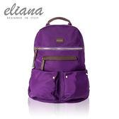 【eliana】HOLA系列輕時尚雙口袋後背包(時尚紫)EN128S01PL
