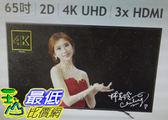 [COSCO代購]    W117151 PHILIPS 65 4K顯示器含視訊盒 65PUH6052