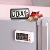 計時器 新品廚房定時器提醒器學生電子正計時器秒錶大屏幕可愛鬧鐘記時鐘 伊芙莎
