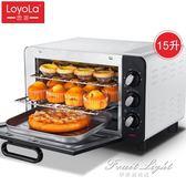 烤箱LO-15L多功能電烤箱 家用自動 烘焙迷你小型烤箱 果果輕時尚 igo 220v