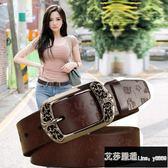 純牛皮復古針扣女士皮帶簡約百搭韓國真皮休閒時尚裝飾寬原創腰帶 艾莎嚴選