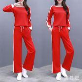 休閒運動套裝女秋裝新款女士韓版長袖闊腿褲洋氣時髦紅色兩件套潮 qf7716【小美日記】