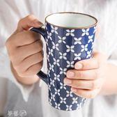 馬克杯 創意杯子帶蓋手繪陶瓷馬克杯大容量潮流水杯簡約辦公室早餐牛奶杯 夢藝家