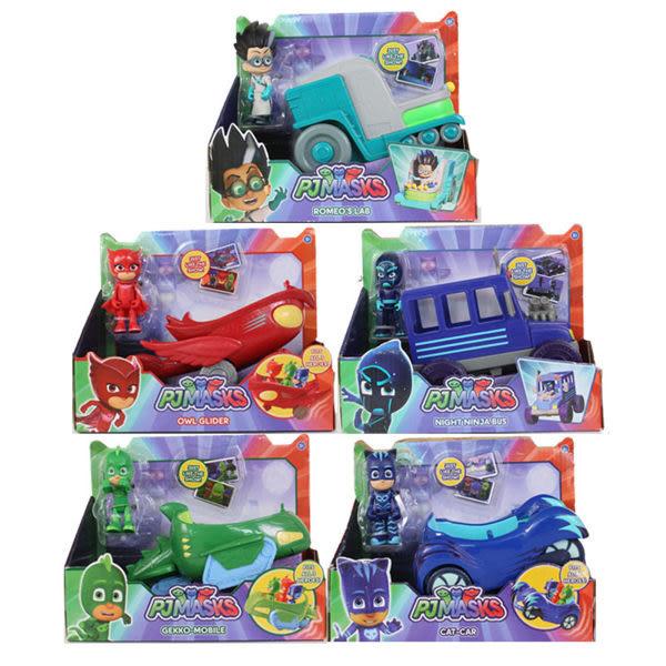 【PJ Masks 睡衣小英雄】3 吋可動人偶汽車組( 三款可選 )╭★ JOYBUS玩具百貨