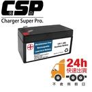 【CSP】Benz 12V1.2Ah輔助電池 賓士 CL63 AMG /CL500 /CL600