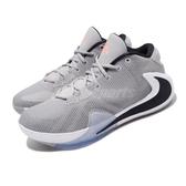 Nike 籃球鞋 Zoom Freak 1 EP 灰 白 男鞋 運動鞋 字母哥 反勾 【PUMP306】 BQ5423-002