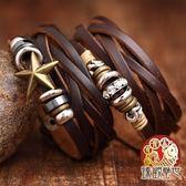 手環 堅毅戰士 果敢個性手環(男款)含開光 臻觀璽世 IS0597