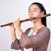 成人零基礎笛子苦竹笛橫笛初學大學生專業樂器培訓考級精制演奏 igo初語生活館