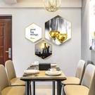 北歐餐廳背景牆裝飾畫飯廳餐桌牆壁掛畫輕奢風金色六邊形壁畫酒杯 NMS設計師生活