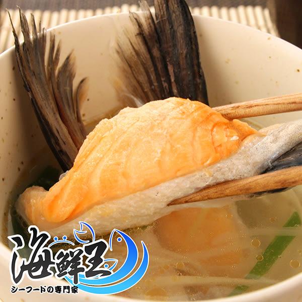 嚴選鮭魚腹鰭 *1包組(500g±10%)(約10入/包)