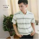 【大盤大】(P85108) 男裝 短袖 條紋 格紋 polo衫 台灣製 MIT 口袋上衣 休閒衫 翻領 有雙加大尺碼