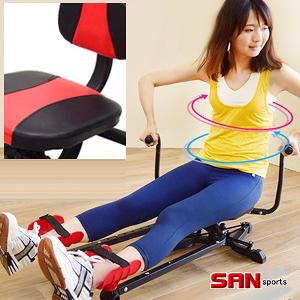 扭腰機│【SAN SPORTS】活力扭腰美腿機.有氧瘦劈腿機.健腹器.扭扭腰盤.健身器材推薦