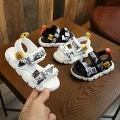 男童涼鞋 寶寶涼鞋男童1-3歲半2020夏季新款女童沙灘鞋2嬰幼兒小童潮鞋軟底 小宅女