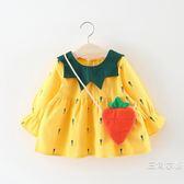 0-1-2-3歲4女寶寶秋裝裙子女童洋裝嬰兒衣服9春秋季洋氣6個月12