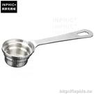 INPHIC-量勺不鏽鋼量秤雞尾酒勺廚具廚房用品調料匙酒吧毫升勺調味勺量杯_b6Zz