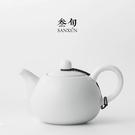 茶壺 脂白茶壺簡約西施壺家用過濾單壺泡茶壺陶瓷功夫茶具小茶壺