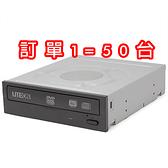 【裸裝-1單50台】Liteon iHAS124 24X DVD 燒錄機 (SATA 介面)