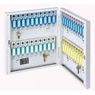 《享亮商城》K-40 40支鑰匙管理箱附彩色大鑰匙圈 BX0804