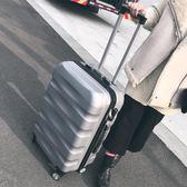 行李箱男皮箱24寸拉桿箱子萬向輪女韓製20寸旅行箱大學生密碼箱WY 【快速出貨】
