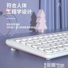 BOW航世筆記本外接有線鍵盤無聲靜音USB迷你小型無線臺式機電腦外置辦公專用打字小巧 智慧e家 LX