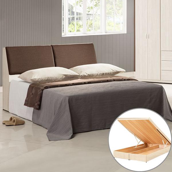 YoStyle 米樂掀床組-雙人5尺 雙人床 床組 房間組 專人配送