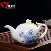 青花普洱壺過濾高白陶瓷茶具旅行茶壺單把瓷茶壺功夫泡茶碗 【快速出貨】