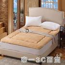 床墊 羊羔絨床墊加厚榻榻米床褥子可折疊雙人1.5mX1.8X2X2.0X2.2米床墊【帝一3C旗艦】YTL