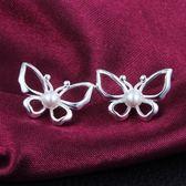 925純銀耳環 珍珠(耳針式)-蝴蝶唯美生日情人節禮物女配件73au227【巴黎精品】