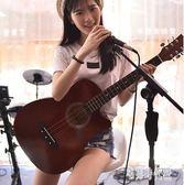 吉它38寸初學者吉他41寸民謠吉他樂器學生成人練習木吉他xy3250【宅男時代城】