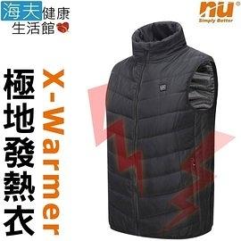 【海夫健康生活館】恩悠數位 NU 極地發熱衣 X-Warmer